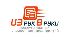 Международный справочник предприятий